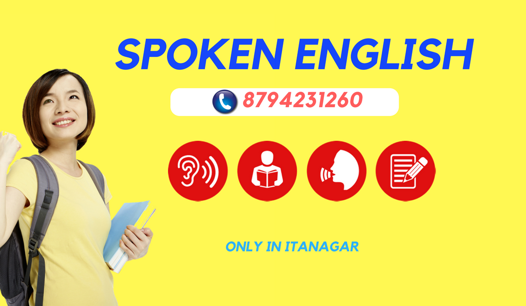 How to improve Spoken English Skills?